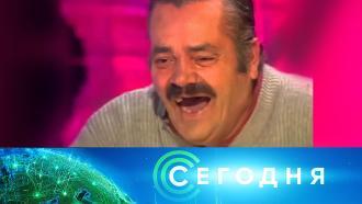29 апреля 2021 года. 19:00.29 апреля 2021 года. 19:00.НТВ.Ru: новости, видео, программы телеканала НТВ
