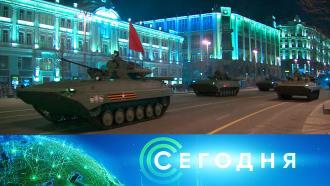 29 апреля 2021 года. 23:00.29 апреля 2021 года. 23:00.НТВ.Ru: новости, видео, программы телеканала НТВ