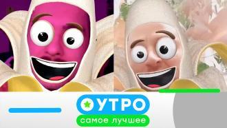 29 апреля 2021 года.29 апреля 2021 года.НТВ.Ru: новости, видео, программы телеканала НТВ
