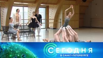 29 апреля 2021 года. 16:15.29 апреля 2021 года. 16:15.НТВ.Ru: новости, видео, программы телеканала НТВ