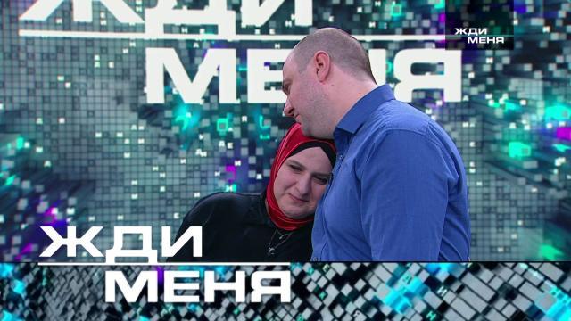 Выпуск от 30 апреля 2021 года.Выпуск от 30 апреля 2021 года.НТВ.Ru: новости, видео, программы телеканала НТВ