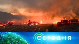 30 апреля 2021 года. 13:00.30 апреля 2021 года. 13:00.НТВ.Ru: новости, видео, программы телеканала НТВ