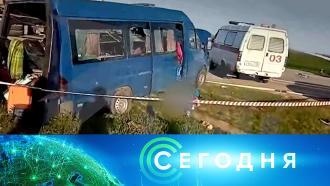 30 апреля 2021 года. 19:00.30 апреля 2021 года. 19:00.НТВ.Ru: новости, видео, программы телеканала НТВ