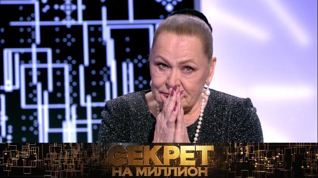 Тест ДНК для Раисы Рязановой— всубботу в«Секрете на миллион».НТВ.Ru: новости, видео, программы телеканала НТВ