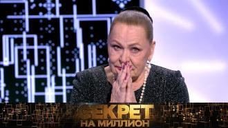 Тест ДНК для Раисы Рязановой— всубботу в«Секрете на миллион»