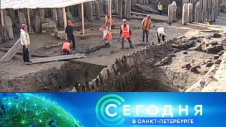 30 апреля 2021 года. 19:20.30 апреля 2021 года. 19:20.НТВ.Ru: новости, видео, программы телеканала НТВ