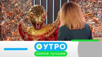 30апреля 2021года.30апреля 2021года.НТВ.Ru: новости, видео, программы телеканала НТВ
