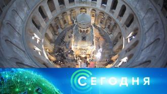 1мая 2021года. 10:00.1мая 2021года. 10:00.НТВ.Ru: новости, видео, программы телеканала НТВ