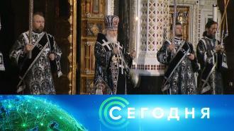 1мая 2021года. 08:00.1мая 2021года. 08:00.НТВ.Ru: новости, видео, программы телеканала НТВ