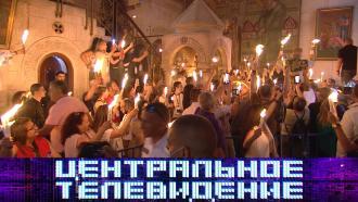 Выпуск от 1 мая 2021 года.Выпуск от 1 мая 2021 года.НТВ.Ru: новости, видео, программы телеканала НТВ
