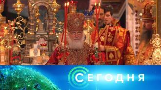 2мая 2021 года. 08:00.2мая 2021 года. 08:00.НТВ.Ru: новости, видео, программы телеканала НТВ