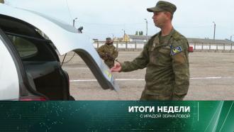 2 мая 2021 года.2 мая 2021 года.НТВ.Ru: новости, видео, программы телеканала НТВ