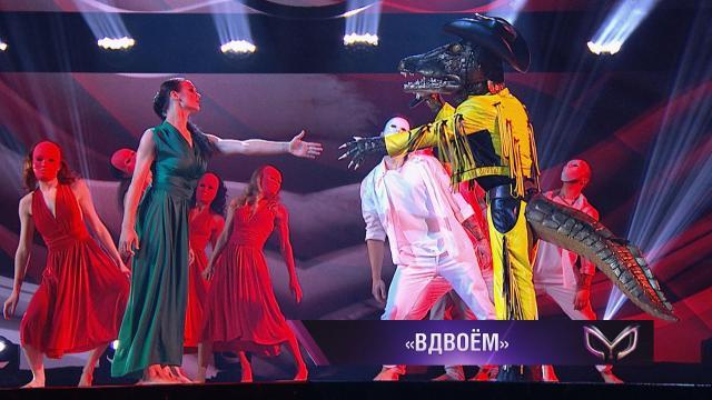 Финал. Крокодил— «Вдвоем».НТВ.Ru: новости, видео, программы телеканала НТВ