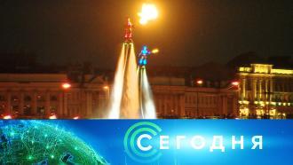 3мая 2021года. 10:00.3мая 2021года. 10:00.НТВ.Ru: новости, видео, программы телеканала НТВ