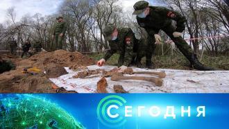 3 мая 2021 года. 19:00.3 мая 2021 года. 19:00.НТВ.Ru: новости, видео, программы телеканала НТВ
