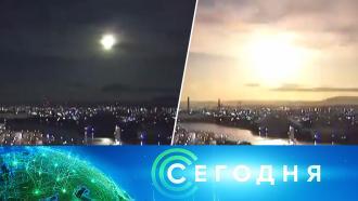 4мая 2021года. 10:00.4мая 2021года. 10:00.НТВ.Ru: новости, видео, программы телеканала НТВ
