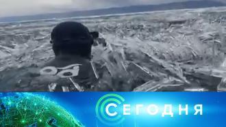 5 мая 2021 года. 10:00.5 мая 2021 года. 10:00.НТВ.Ru: новости, видео, программы телеканала НТВ