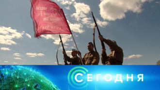 5 мая 2021 года. 16:00.5 мая 2021 года. 16:00.НТВ.Ru: новости, видео, программы телеканала НТВ