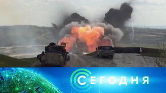 5 мая 2021 года. 19:00.5 мая 2021 года. 19:00.НТВ.Ru: новости, видео, программы телеканала НТВ