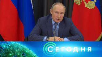6мая 2021года. 16:00.6мая 2021года. 16:00.НТВ.Ru: новости, видео, программы телеканала НТВ