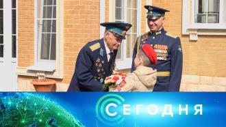 6мая 2021года. 19:00.6мая 2021года. 19:00.НТВ.Ru: новости, видео, программы телеканала НТВ
