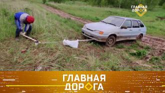Дайджест от 8мая 2021года.Дедовский способ вытащить увязшую машину итест Hummer H2.НТВ.Ru: новости, видео, программы телеканала НТВ