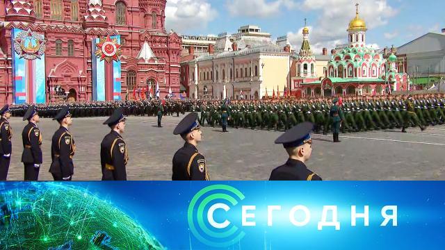 7 мая 2021 года. 19:00.7 мая 2021 года. 19:00.НТВ.Ru: новости, видео, программы телеканала НТВ