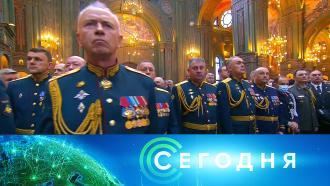 8мая 2021года. 16:00.8мая 2021года. 16:00.НТВ.Ru: новости, видео, программы телеканала НТВ