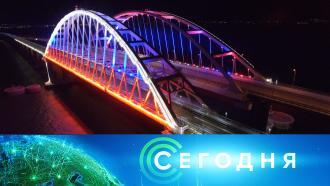8 мая 2021 года. 19:00.8 мая 2021 года. 19:00.НТВ.Ru: новости, видео, программы телеканала НТВ