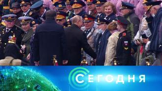 9 мая 2021 года. 09:50.9 мая 2021 года. 09:50.НТВ.Ru: новости, видео, программы телеканала НТВ
