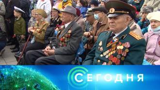 9мая 2021года. 08:00.9мая 2021года. 08:00.НТВ.Ru: новости, видео, программы телеканала НТВ