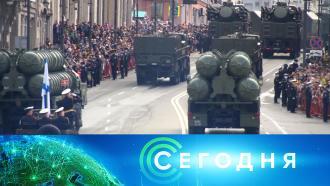9 мая 2021 года. 08:00.9 мая 2021 года. 08:00.НТВ.Ru: новости, видео, программы телеканала НТВ
