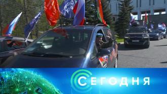 10 мая 2021 года. 10:00.10 мая 2021 года. 10:00.НТВ.Ru: новости, видео, программы телеканала НТВ