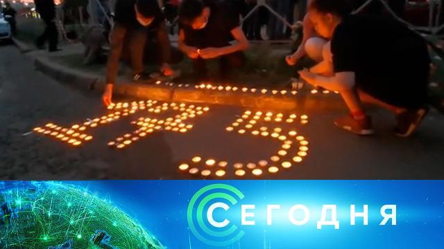 11 мая 2021 года. 23:25.11 мая 2021 года. 23:25.НТВ.Ru: новости, видео, программы телеканала НТВ