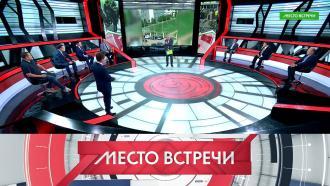 Выпуск от 11 мая 2021 года.Высокое напряжение?!НТВ.Ru: новости, видео, программы телеканала НТВ