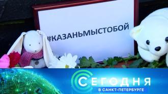 11мая 2021года. 16:15.11мая 2021года. 16:15.НТВ.Ru: новости, видео, программы телеканала НТВ