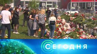 12 мая 2021 года. 10:00.12 мая 2021 года. 10:00.НТВ.Ru: новости, видео, программы телеканала НТВ