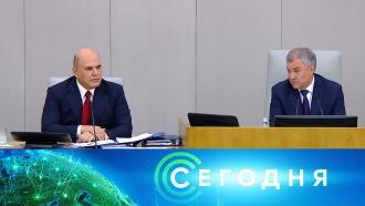 12мая 2021года. 19:00.12мая 2021года. 19:00.НТВ.Ru: новости, видео, программы телеканала НТВ