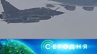 12 мая 2021года. 08:00.12 мая 2021года. 08:00.НТВ.Ru: новости, видео, программы телеканала НТВ