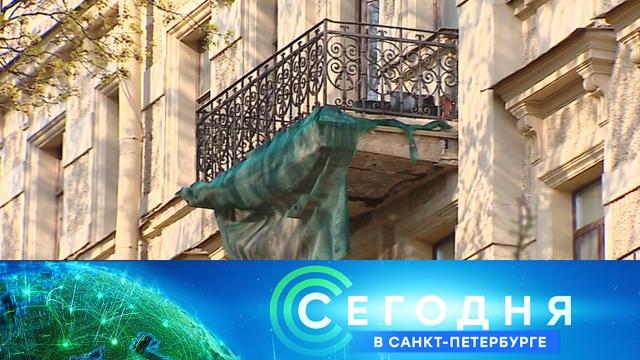 12 мая 2021 года. 19:20.12 мая 2021 года. 19:20.НТВ.Ru: новости, видео, программы телеканала НТВ