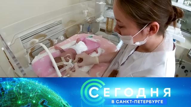 12 мая 2021 года. 16:15.12 мая 2021 года. 16:15.НТВ.Ru: новости, видео, программы телеканала НТВ