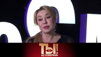 Скандальный развод Любови Успенской инедуг Татьяны Тарасовой. «Ты не поверишь!»— всубботу в20:00на НТВ