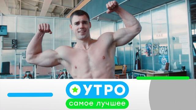 12мая 2021 года.12мая 2021 года.НТВ.Ru: новости, видео, программы телеканала НТВ