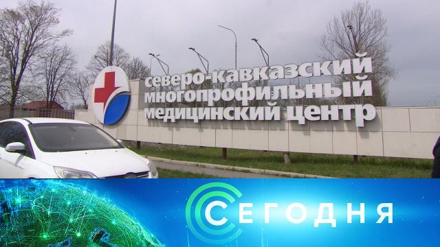 13 мая 2021 года. 13:00.13 мая 2021 года. 13:00.НТВ.Ru: новости, видео, программы телеканала НТВ
