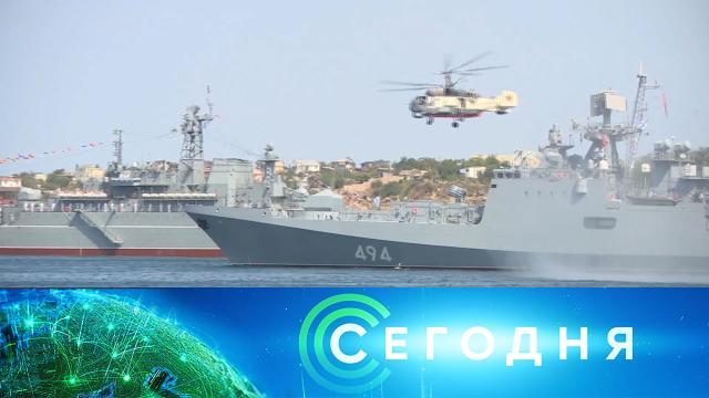 13 мая 2021 года. 16:00.13 мая 2021 года. 16:00.НТВ.Ru: новости, видео, программы телеканала НТВ