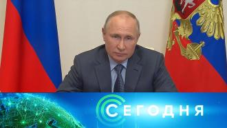 13 мая 2021 года. 19:00.13 мая 2021 года. 19:00.НТВ.Ru: новости, видео, программы телеканала НТВ
