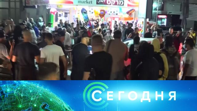 13 мая 2021 года. 08:00.13 мая 2021 года. 08:00.НТВ.Ru: новости, видео, программы телеканала НТВ