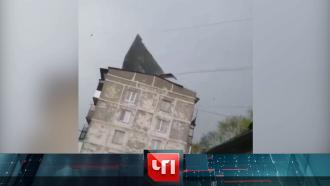 13 мая 2021 года.13 мая 2021 года.НТВ.Ru: новости, видео, программы телеканала НТВ