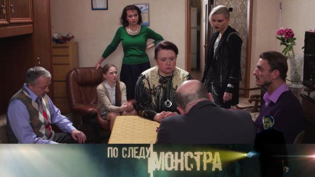 Выпуск от 15 мая 2021 года.«Обаятельный убийца».НТВ.Ru: новости, видео, программы телеканала НТВ