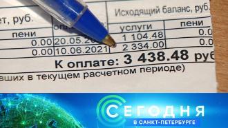 13 мая 2021 года. 16:15.13 мая 2021 года. 16:15.НТВ.Ru: новости, видео, программы телеканала НТВ